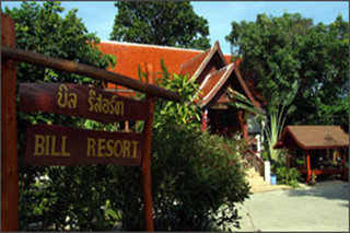 Bill Resort
