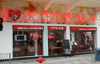 Bridal Tea House-Hung Hom Gillies Avenue South