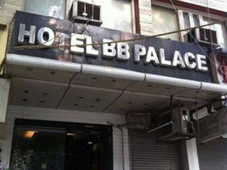 BB Palace