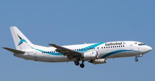Letalski Prevoz Ciper