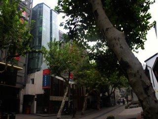ibis Hangzhou Song Dynasty Street