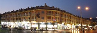 Koçer Club Apartments