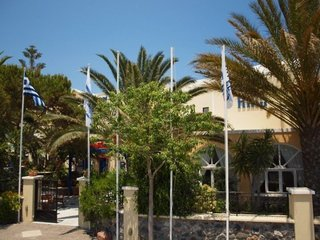 Hermes Hotel Kamari Santorini