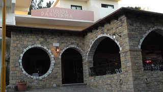 Panorama Studios & Apartments