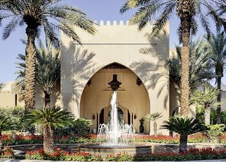 Arabian Court at One&Only Royal Mirage 6*, Dubai