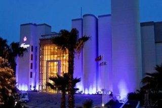 Quadas Hotel