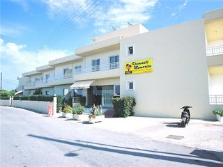 Kremasti Memories Hotel-Studios-Apartments