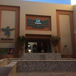 Marina Lodge at Port Ghalib (ex: Coral Beach Marina Lodge)