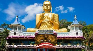 Oskarjeva Šrilanka