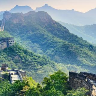 Peking in njegove dinastije