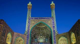 Klasični Iran