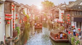 Kitajski biseri